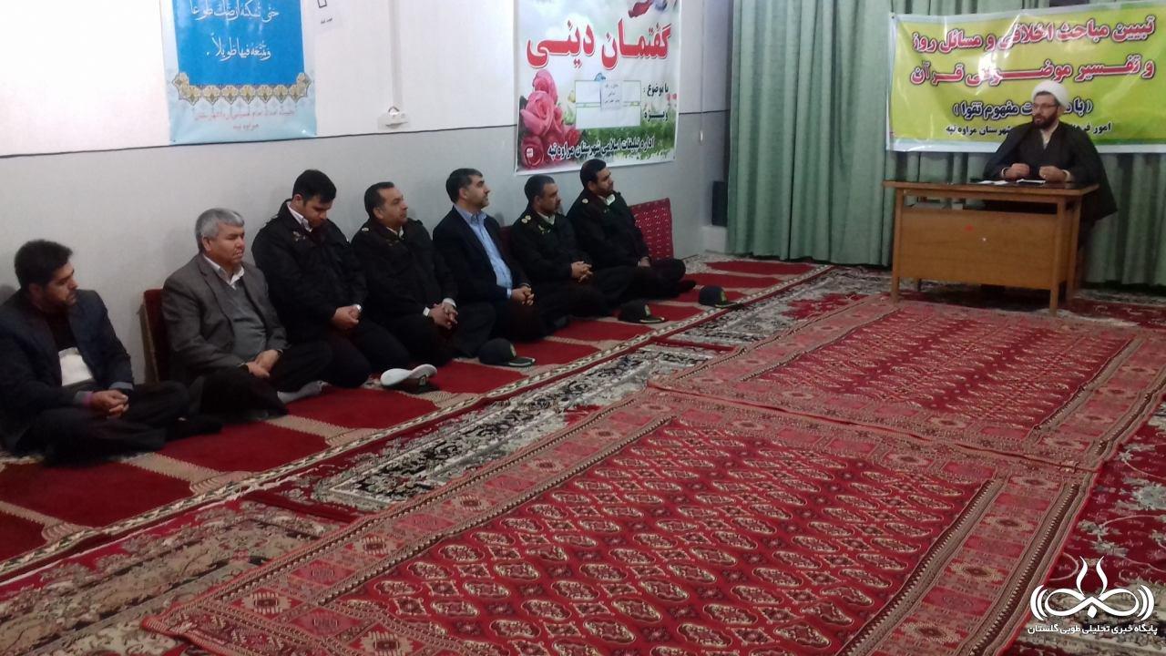 معوقات جانبازان مسوولین باید با اخلاق اسلامی نسبت مردم برخورد کنند/سیره ...