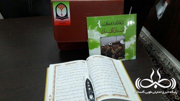 اقدام فاخر و ارزشمند کنگره شهدای روحانی استان به خانواده 73شهید والامقام