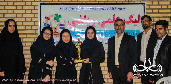 لیگ ریاضی در شهرستان علی اباد کتول برگزارشد