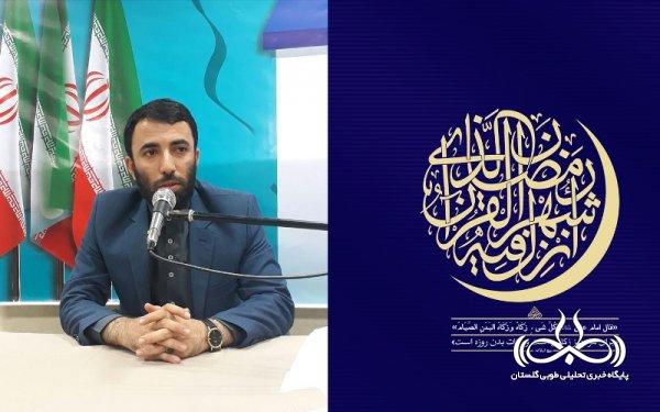 طرح نیابت از شهداء در ماه مبارک رمضان