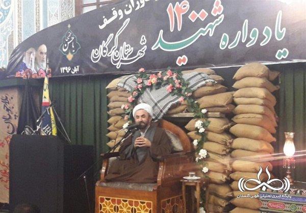 مدافعان حرم اقتدار جمهوری اسلامی را تضمین میکنند