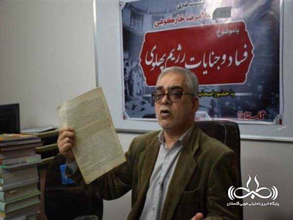 ۹۰۰ هکتار از زمین های گنبد به نام یکی از همسران رضا خان/ به جرم داشتن اعلامیه بدن نوجوان گرگانی را سوراخ کردند