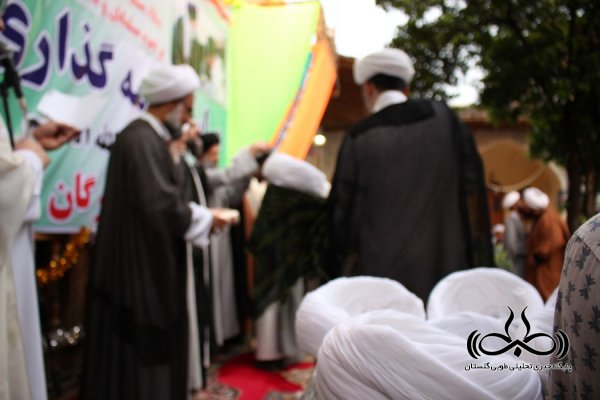 برگزاری جشن عمامه گذاری طلاب گلستانی / تصویری