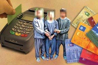کلاهبرداری کارت به کارت از مردم / دستگیری دو عامل كلاهبرداري در گلستان
