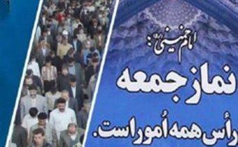 نیروی انتظامی شهدای زیادی در راه امنیت کشور تقدیم کرده / دشمن به دنبال بیاعتمادی مردم نسبت به مسئولان است