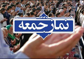 اربعین موهبتی الهی و میدان مانوری برای شیعیان است/ خود تحریمی کردیم؛ دشمن ما را تحریم نکرد