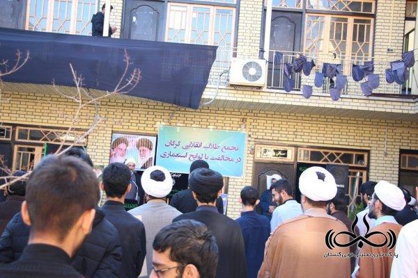 تجمع طلاب انقلابی گرگان در مخالفت با لوایح استعماری / تصاویر