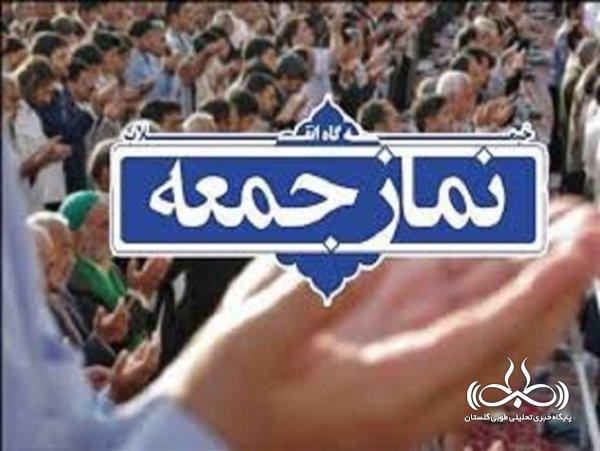 ما در گام دوم انقلاب مدیریت جهادی میخواهیم نه جناحی/ ما امروز از قدرتمان ترجمه اقتصادی گرفته ایم