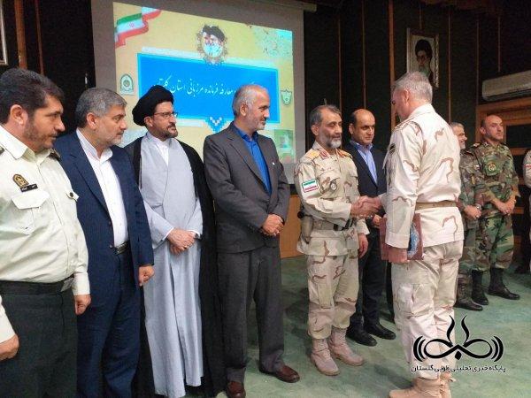 گزارش تصویری/ آئین تکریم و معارفه فرمانده مرزبانی استان گلستان