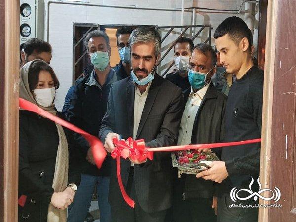 افتتاح اولین سالن تخصصی بولدر شهرستان گرگان